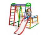 Детский спортивный комплекс Akvarelka Plus 1-1