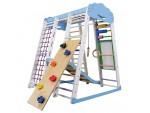 Детский спортивный комплекс Akvarelka Sky Plus 4